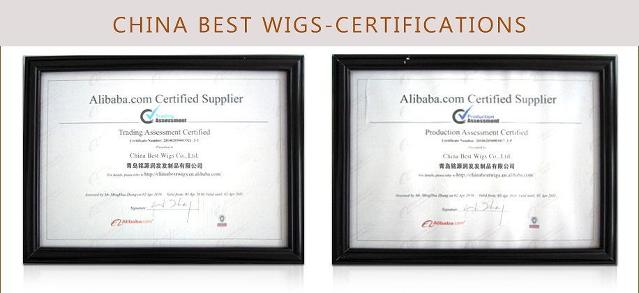 china best wigs certifications
